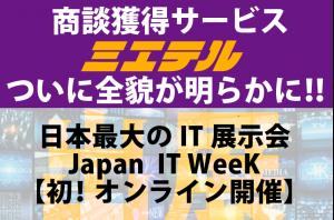 緊急告知!エリアマーケット出展!6/16(水)―6/18(金)